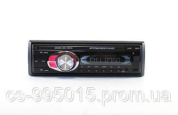 Автомагнитола MP3 1081A съемная панель