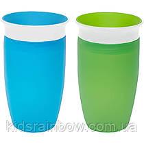 Munchkin набор из 2-х чашек-непроливаек Miracle 360 зеленая/синяя, 296мл