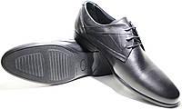 Классические туфли дерби мужские Pandew, фото 1