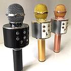 Беспроводной Караоке-микрофон с динамиком Bluetooth WS-858 Pink, фото 4