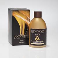 Кератиновый набор Cocochoco GOLD для выравнивания волос