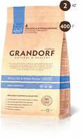 Grandorf Adult Sensitive White Fish & Potato Сухой корм для кошек с чувствительным пищеварением Упаковка 2 кг