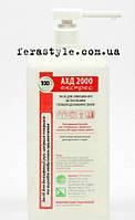 АХД 2000 экспресс универсальное средство для дезинфекции 1000 мл