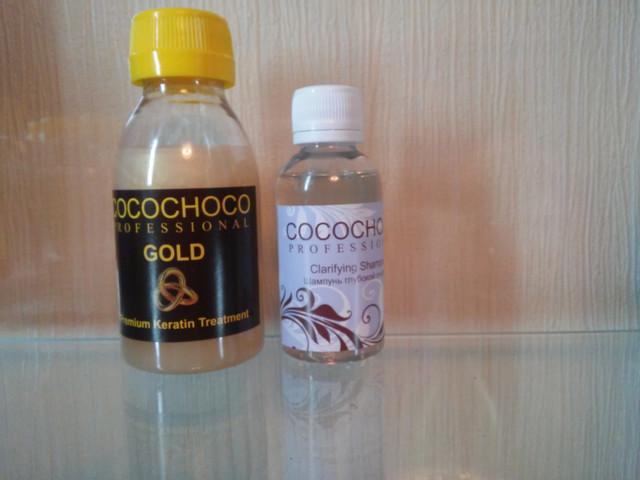 Мини наборы кератинового выравнивания cocochoco