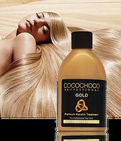 Кератин бразильский Cocochoco GOLD для выравнивания волос