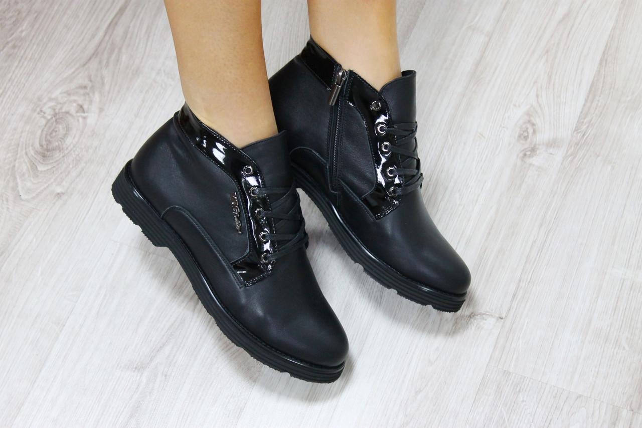 Демисезонные кожаные ботиночки 37