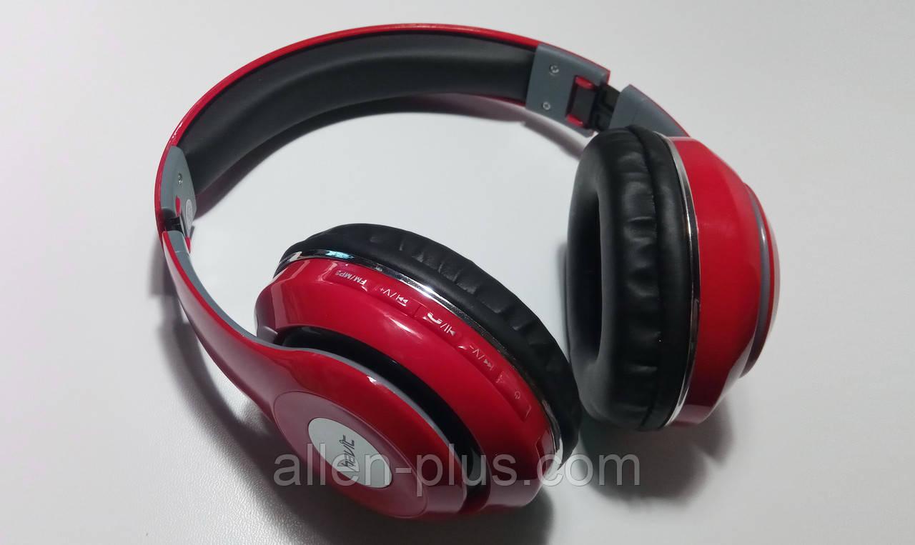 Наушники беспроводные Bluetooth HAVIT HV-H2561BT red