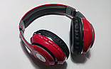 Наушники беспроводные Bluetooth HAVIT HV-H2561BT red, фото 2