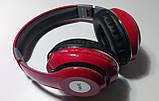 Наушники беспроводные Bluetooth HAVIT HV-H2561BT red, фото 3