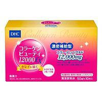 Питьевой коллаген 12000mg плюс (50 ml) 10 шт. DHC Collagen Beauty 12000 Plus
