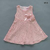 Кружевное платье для девочки. 90 см, фото 1