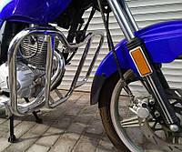 Универсальная защитная дуга для мотоцикла 125-150