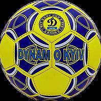 Футбольный мяч ДИНАМО-КИЕВ (FB-0047-157)