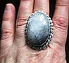 """Кольцо с турмалиновым кварцем волосатиком """"Мгла"""", размер  19,2 от студии LadyStyle.Biz"""