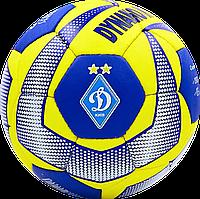 Футбольный мяч ДИНАМО-КИЕВ (FB-0047-763)