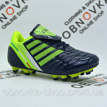 Детские бутсы для футбола (копочки) - купить недорого в Харькове ... a53e8cc42dd
