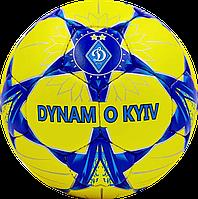 Футбольный мяч ДИНАМО-КИЕВ (FB-0047-6591)