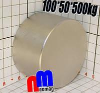 Самий сильний НЕОДИМОВИЙ МАГНІТ 100*50, 500кг, N42 в Харкові