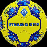 Футбольный мяч ДИНАМО-КИЕВ (FB-0047-6593)