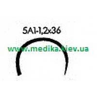 5А1 1,2 х 36 Игла хирургическая изогнутая 5/8 окружности .