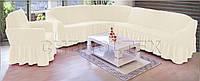 Чехол на угловой диван и одно кресло (кремовый) ТМ Demfirat Karven