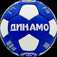 Футбольный мяч ДИНАМО-КИЕВ (FB-0047-D1)