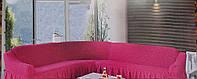 Чехол на угловой диван и одно кресло (фуксия) ТМ Demfirat Karven