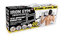 Турник дверной Iron Gym