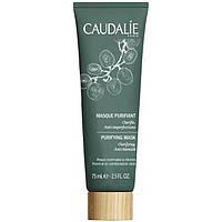 Caudalie (Кодали) Маска детокс оздоравливающая для лица для всех типов кожи 75 мл