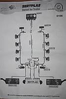 Проводка причепа 30D106