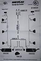 Комплект проводки на причіп 30D105Q2
