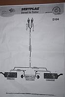 Електропроводка причепа в комплекті 30D104
