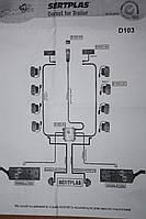 Проводка причепа 30D103