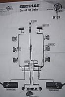 Проводка прицепа 30D102
