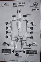 Електропроводка в сборе на прицеп 30D101Q1A