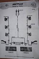 Електропроводка на причіп в комплекті