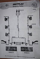 Електропроводка на прицеп в комплекте