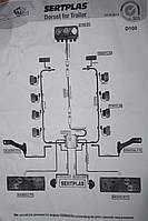 Комплект проводки прицепа