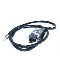 Концевик выключателя автомата, Saeco, 11008480