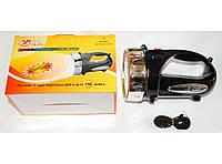 Фонарь аккумуляторный YJ-2805, 22 диода, 2 режима:эконом и яркий