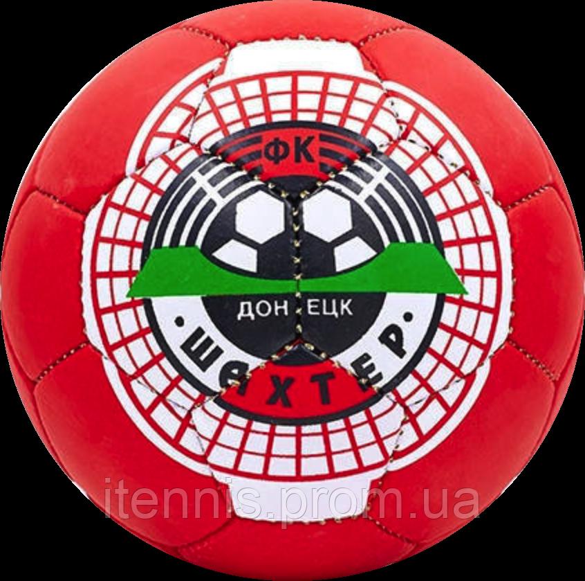 Футбольный мяч ШАХТЕР (FB-0047-SH2)