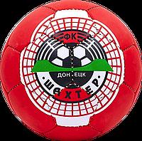 Футбольный мяч ШАХТЕР (FB-0047-SH2), фото 1