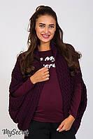 Кофта-шаль для беременных темная марсала