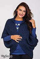 Кофта-шаль для беременных синий джинс