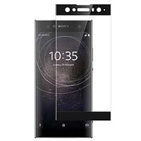 Защитное цветное 3D стекло Mocolo для Sony Xperia XA2 Ultra Черный
