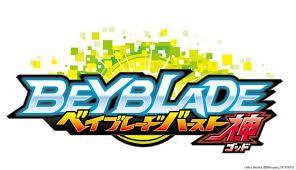 "Игровой набор ""Beyblade"" микс 4 вида, фото 2"