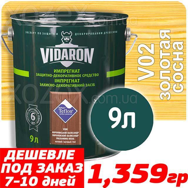 VIDARON Импрегнат Защитно-Декоративная пропитка  9,0лт Золотая сосна