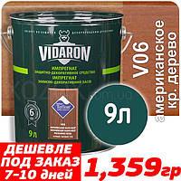 VIDARON Импрегнат Защитно-Декоративная пропитка  9,0лт Американское Красное Дерево