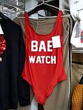 Красный купальник монокини BAE WATCH Б-878, фото 4