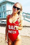 Красный купальник монокини BAE WATCH Б-878, фото 5